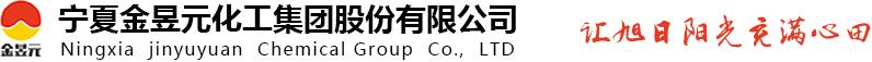 千赢pt手机客户端千亿体育化工集团股份有限公司