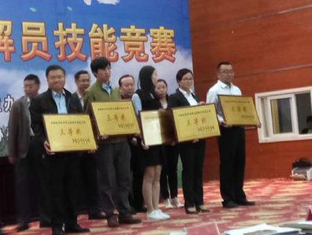 万博manbetx手机登录网页公司代表队获得青铜峡市劳动争议调解竞赛三等奖