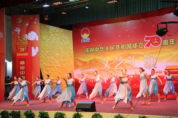 万博manbetx官网手机登录庆祝中华人民共和国成立70周年文艺汇演
