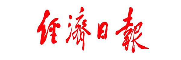 中国金融市场总体平稳韧性强