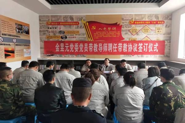 """千亿体育集团党委开展""""党员带教"""""""